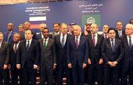 المغرب يستضيف الدورة السادسة لمنتدى التعاون العربي الروسي لسنة 2020