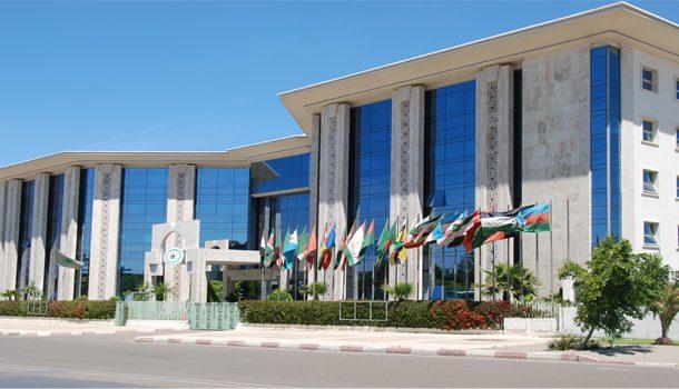 الإيسيسكو تنظم ندوة دولية بالرباط حول دور التربية الدينية في تعزيز السلام يومي 23 و24 أبريل الجاري