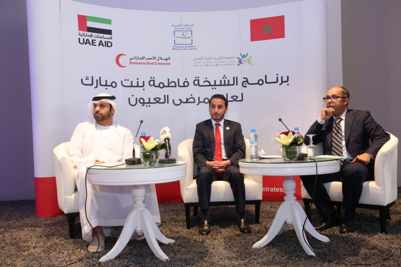 برنامج أم الإمارات لعلاج مرضى العيون بالمغرب، تأكيد على متانة العلاقات الأخوية بين البلدين