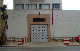 توصيات المرصد المغربي للسجون..
