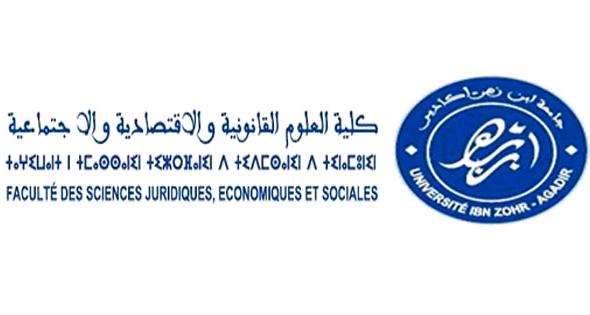 كلية العلوم القانونية والاقتصادية والاجتماعية ، التابعة لجامعة ابن زهر ـ أكادير
