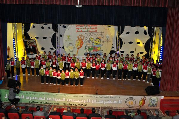 الناظور تحتضن المهرجان الربيعي الدولي 22 لمسرح الطفل من 09 إلى 13 أبريل الجاري