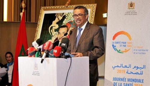 آفاق الشراكة بين المغرب ومنظمة الصحة العالمية..