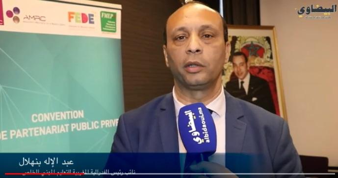 فيديو.. تطوير قطاع التكوين المهني للاستجابة لحاجيات سوق الشغل