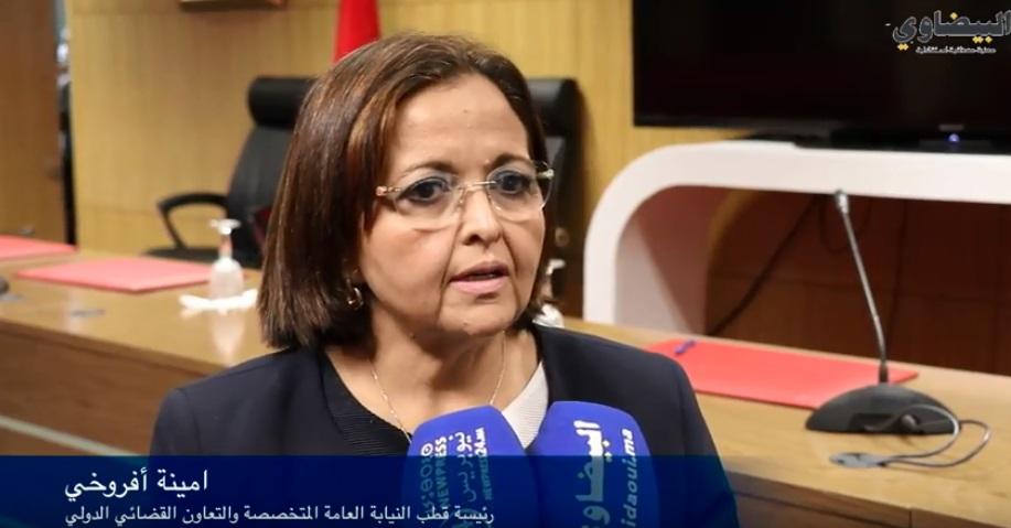 أفروخي: رئاسة النيابة العامة تضع مكافحة الاتجار بالبشر في صلب اهتمامها