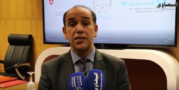 بلاوي: ضرورة مكافحة جريمة الاتجار بالبشر كل من جانبه