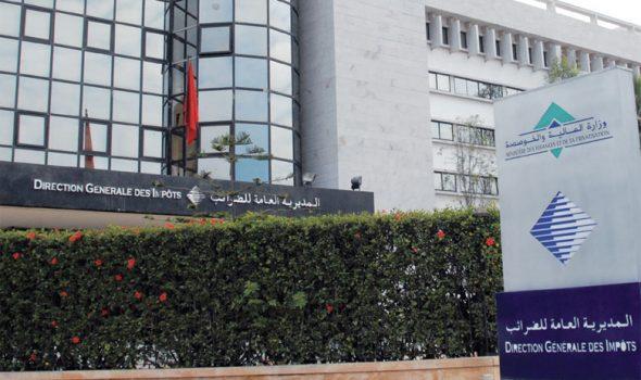 المديرية العامة للضرائب بالمغرب