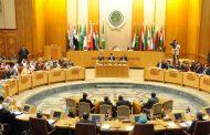 بدء أعمال الدورة 155 لمجلس جامعة الدول العربية