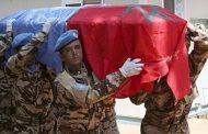 تكريم جندي مغربي قضى أثناء أداء مهامه النبيلة لحفظ السلام