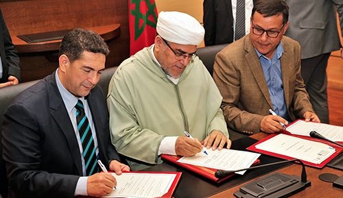 اتفاقية خاصة لتنمية
