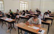 الباكالوريا والإعداد الناجع لاجتياز الامتحانات