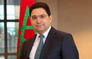 بوريطة: المغرب لم يؤمن فقط بقمة الضفتين، بل انخرط فيها بشكل نشيط