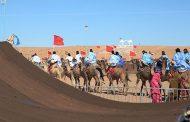 موسم طانطان محطة مهمة في التعريف بتنوع وأصالة تراث الصحراء