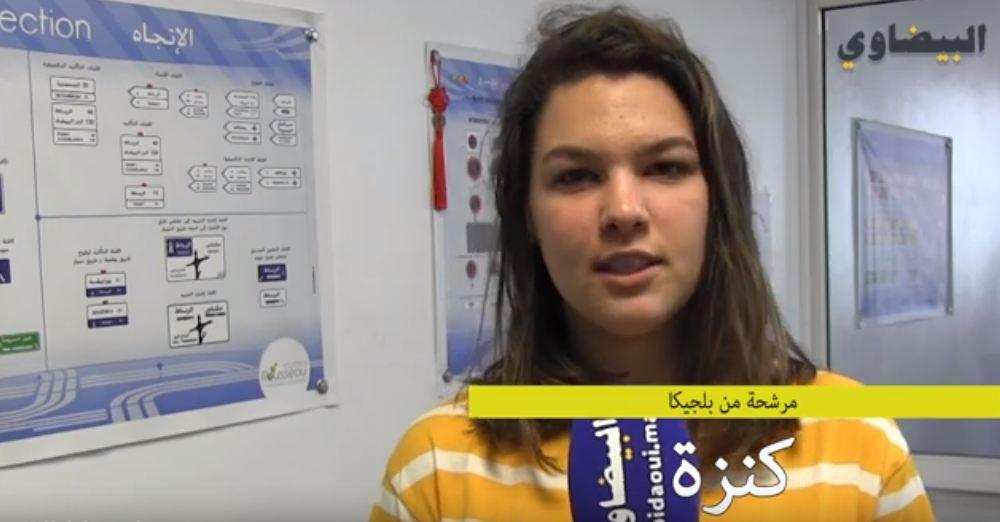 أسباب اندماج وعشق كنزة للثقافة المغربية