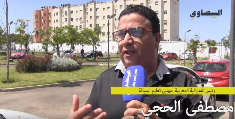 الحجي يثمن امتيازات مركز تسجيل السيارات الدار البيضاء الجنوبية