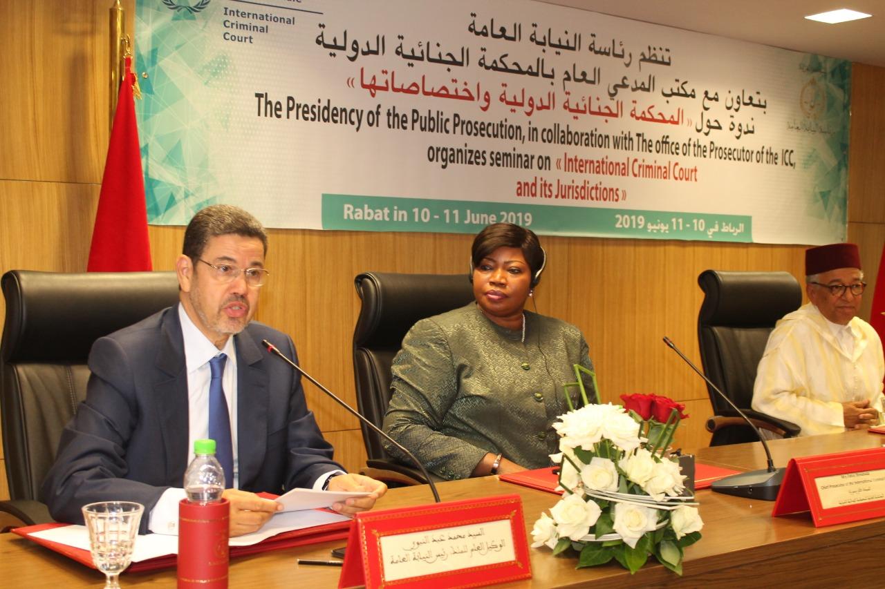 عبد النباوي يبسط جهود المجتمع الدولي لتأسيس المحكمة الجنائية الدولية