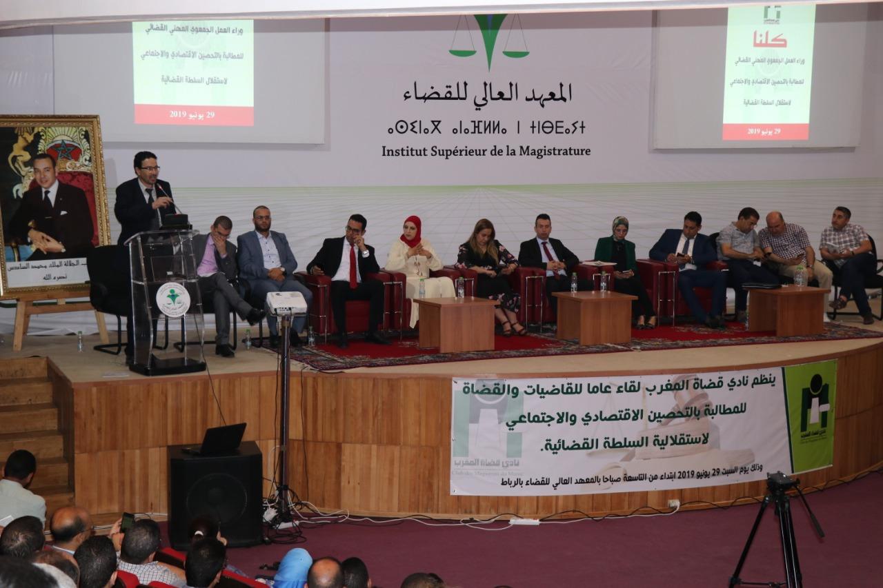 نادي قضاة المغرب يطالب بالاستقلال المالي للسلطة القضائية