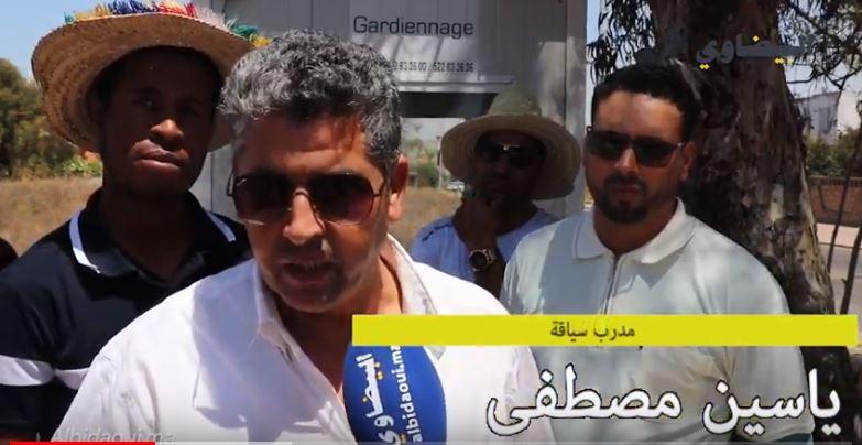 ملاحظات ومطالب ياسين كمدرب للسياقة