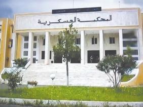 المحكمة العسكرية تحكم بالإعدام على ثلاثة ضباط كبار بالمخابرات الجزائرية