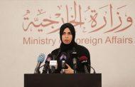 قطر وقصة صاروخها الذي ضبط لدى متطرفين