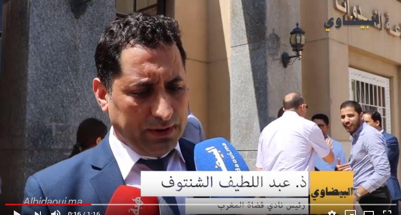 فيديو.. الشنتوف يبسط أسباب نزول لقاء تحصين القضاة