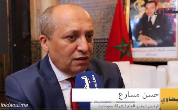 فيديو.. شركة مغربية بمواصفات عالمية