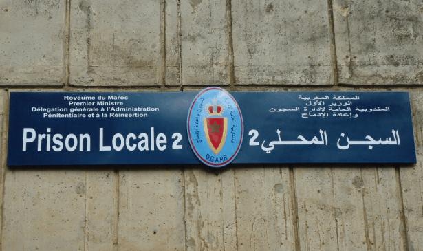 إدارة السجن المحلي طنجة 2 تَرُد..