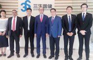 إحداث مركز مغربي صيني للطب التقليدي بالدار البيضاء