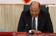 مراسيم تنصيب رجال السلطة الجدد بعمالة المحمدية