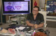 الدكتور التازي: