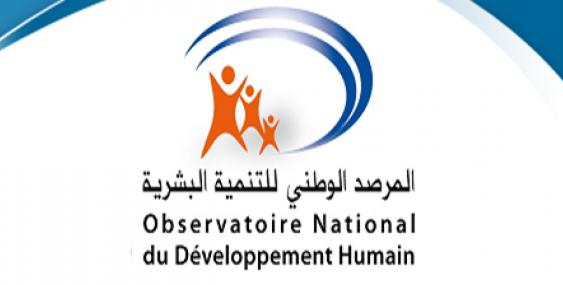 نصائح المرصد الوطني للتنمية البشرية للعلماء