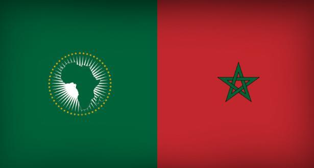 إبراز مقومات المغرب بمنتدى