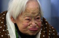 اليابان.. أكثر من 70 ألف مُعمر تجاوزوا الـ 100 سنة