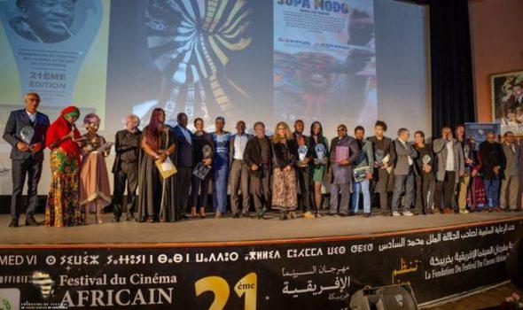 مهرجان السينما الافريقية