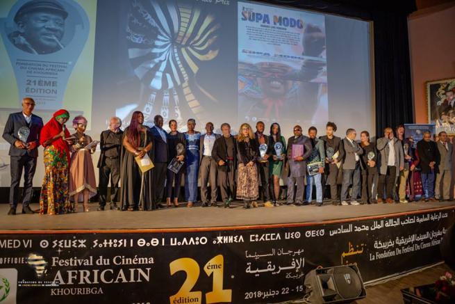تنظيم مهرجان السينما الإفريقية بخريبكة مرة كل سنتين