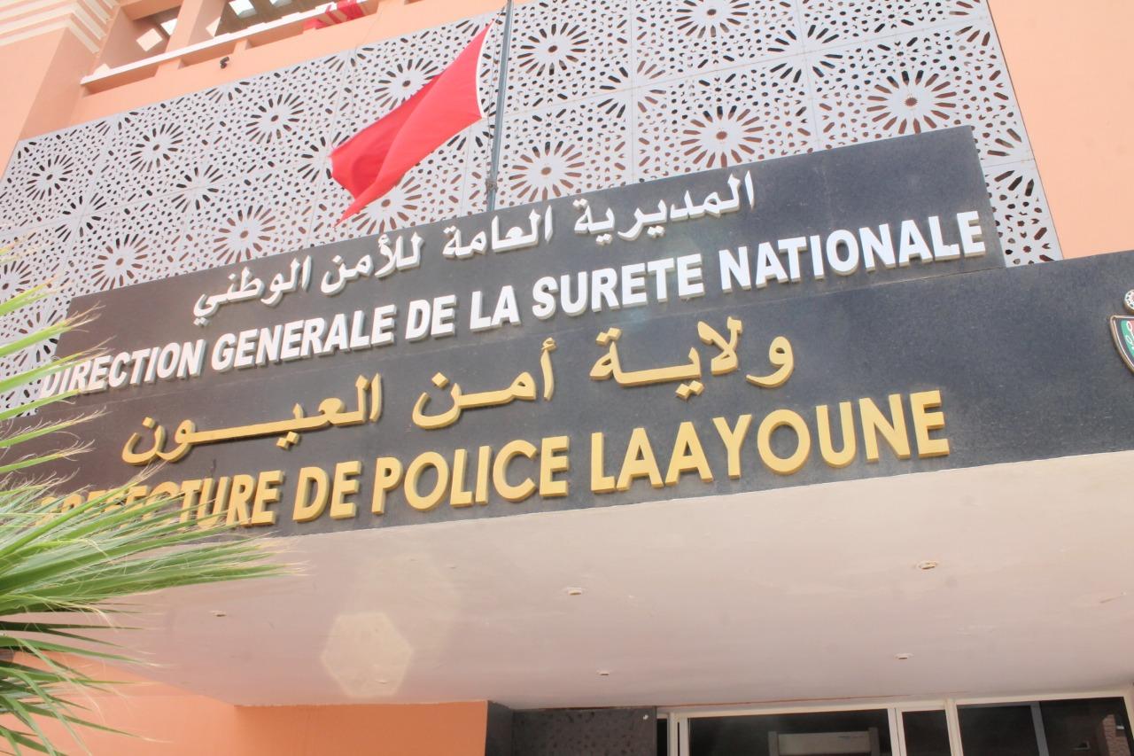 تدشين مدرسة للشرطة بالعيون