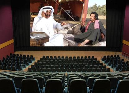 تنظيم أول مهرجان سينمائي في السعودية