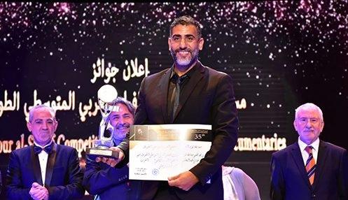 تتويج مغربي بمهرجان الإسكندرية السينمائي