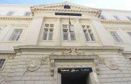فساد الجزائر.. 12 سنة سجنا في حق المدير العام السابق للأمن الوطني