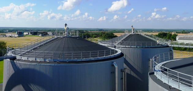 إطلاق منصة إنتاج الغاز الحيوي والكتلة الحيوية بفاس في 2020