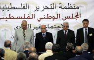المجلس الوطني الفلسطيني يدعو برلمانات العالم إلى مواجهة
