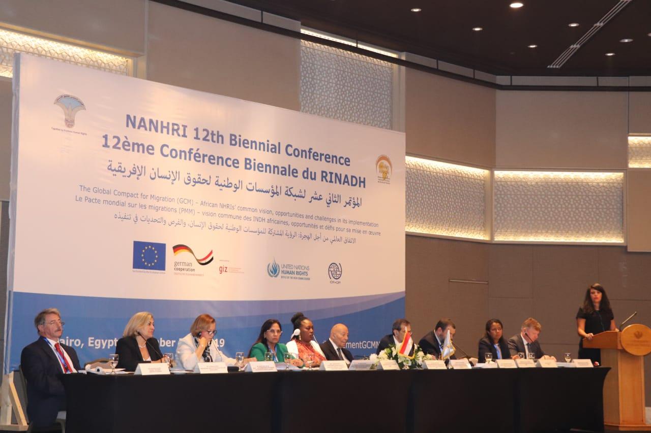 حصادُ المجلس الوطني لحقوق الانسان بالقاهرة