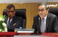 شوف آش دارت النيابة العامة على قبل البطاقة الخضراء