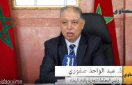 رئيس المحكمة التجارية يكشف معيقات الاستثمار بالمغرب