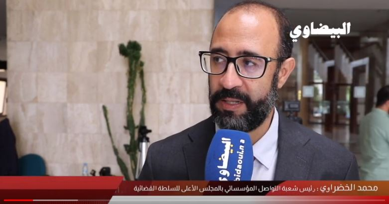 المغرب كَيْكْسَبْ 54 سفير آخر