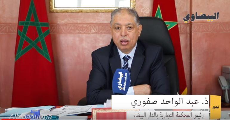 شُوف علاش كيبحث المستثمر..