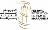افتتاح فعاليات الدورة الـ 18 للمهرجان الدولي للفيلم بمراكش