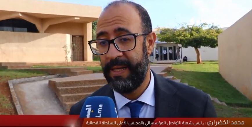 الخضراوي: المغرب يتماهى مع القوانين الدولية