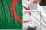 الاعلان عن النتائج النهائية للانتخابات الرئاسية ما بين 16 و25 دجنبر