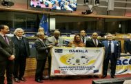لؤلؤة جنوب المغرب تفوز في بروكسيل بجائزة المدينة الرياضية الأورو-متوسطية 2020